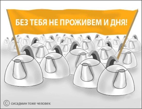 img_1360909334_0.jpg