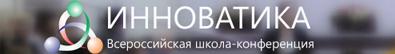 http://inno-fit.ru