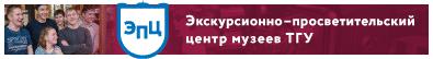 http://museum.tsu.ru/