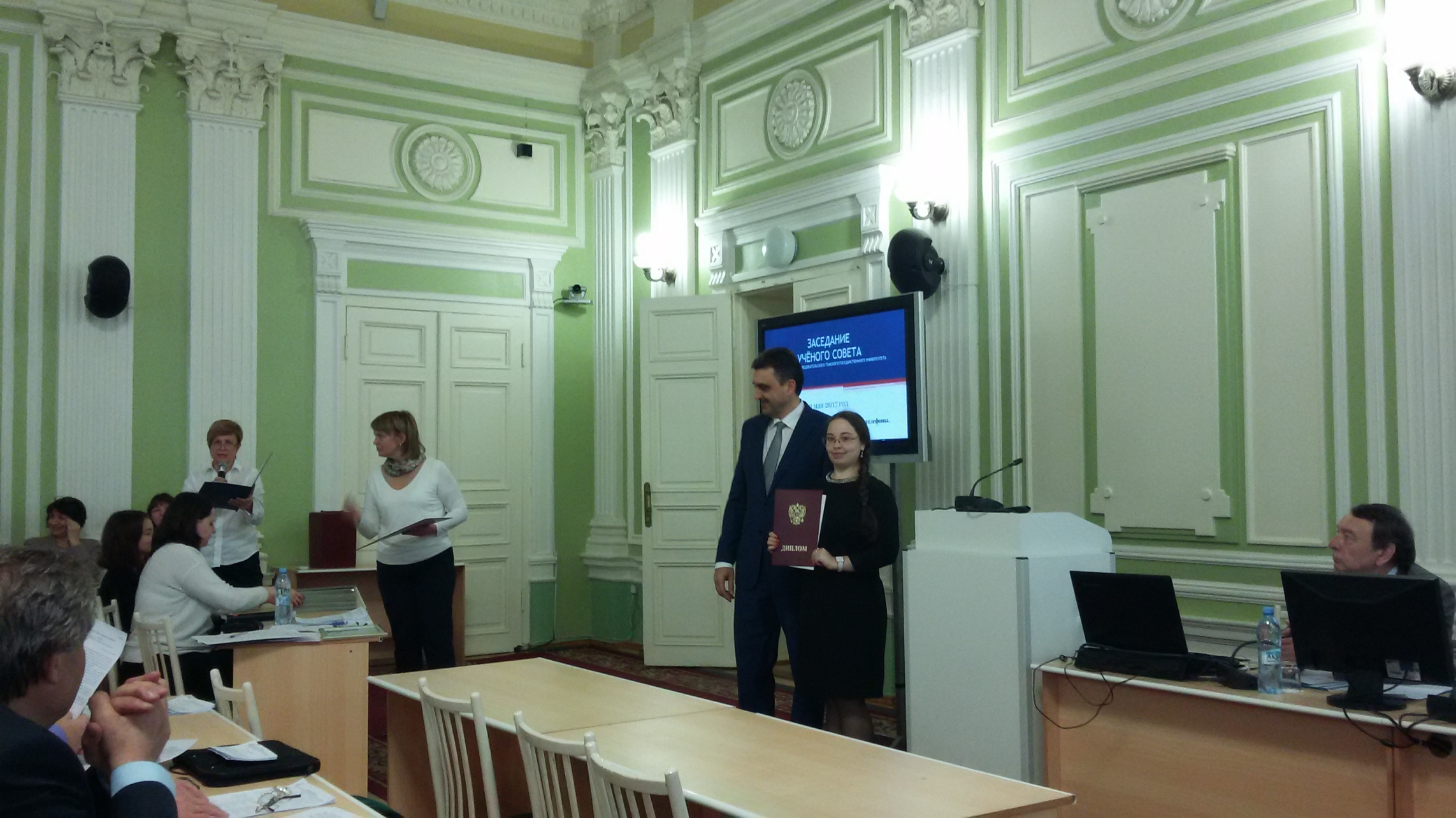 Вручение диплома Поповой Елизавете