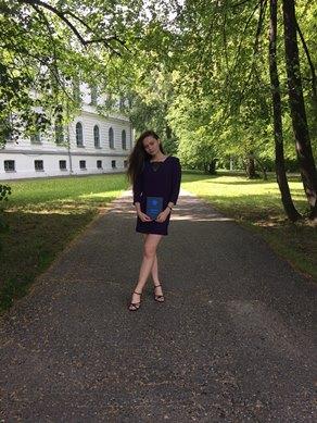 Гайдук Кристина Алексеевна