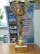Кубок за 1 место в Первенстве по баскетболу