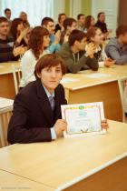 Вручение диплома Авраменко Александру